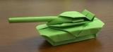 Как сделать танки оригами - пошаговая схема и видео