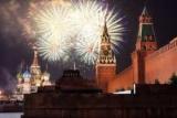 Музыкальная шкатулка-это символ России. Описание основных в стране часов
