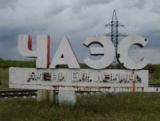 Годовщины аварии в Чернобыле: ТОП-7 самых крупных радиационных аварий