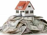Что такое льготы налог на имущество?