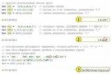 Эффективное функционирование способ разбиения строк на JavaScript