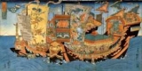 Первый император Китая, искал эликсир бессмертия