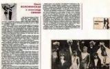 Смысл Александр Васильевич - тренер по фигурному катанию: биография, карьера, достижения