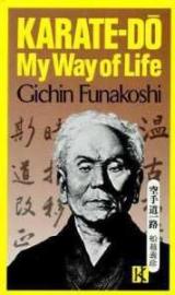 Гичин Фунакоши биография и книги мастера каратэ