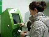 Как оплатить кредит наличными через терминал Сбербанка?