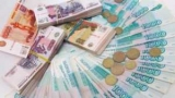 Лучшие вклады в банках Волгограда