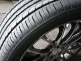 Автомобильные шины Toyo nano Energy 3: отзывы клиентов