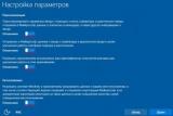 Телеметрия корабля обеспечения совместимости Microsoft диск: что это за процесс и как с ним бороться?
