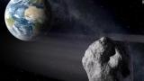 Мимо Земли летит астероид опасно