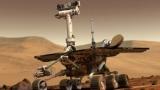 НАСА надеется пробуждение марсохода Opportunity