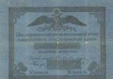 Старинные деньги: фото