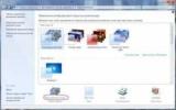 Как изменить стартовую заставку в Windows 7: самые простые способы