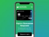 Как проверить Мобильный банк Сбербанка: все методы