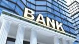 Список банков города Новосибирск