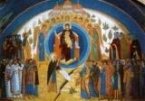 Православный праздник собор Пресвятой Девы Марии