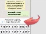 Все хитрости и секреты WhatsApp, которые не знают 90% пользователей