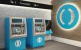 Банк «Открытие» в Пензе: отделения и банкоматы