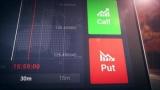Лучшие индикаторы для бинарных опционов: обзор, рейтинг, пример торговой стратегии
