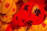Диалекты китайского языка: особенности китайской языковой, описание, виды